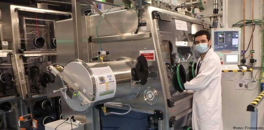 Французские ученые опробовали 3D-печать ураном