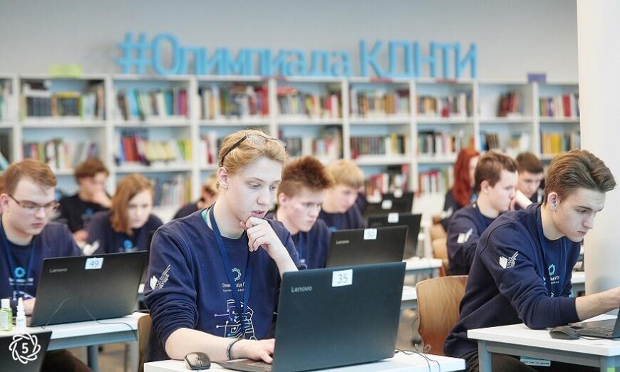 Старшеклассники России приглашаются на Олимпиаду Кружкового движения НТИ 2020