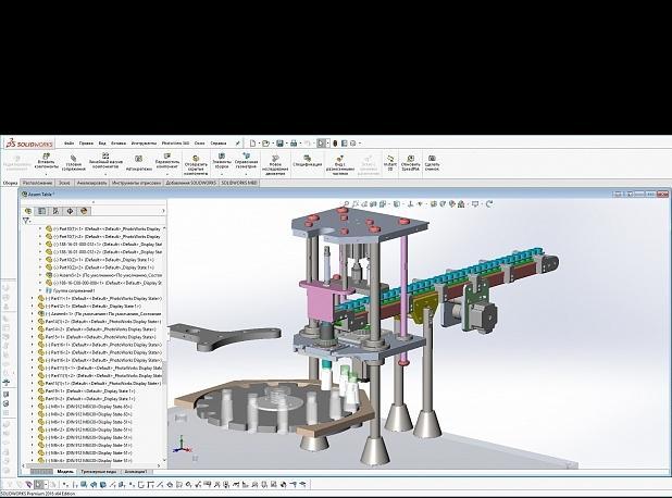 Конвейер 3д модель скачать аппаратура управления конвейерами это