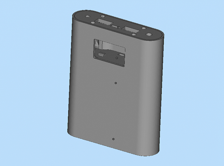 Корпус POWER BANK 4х18650