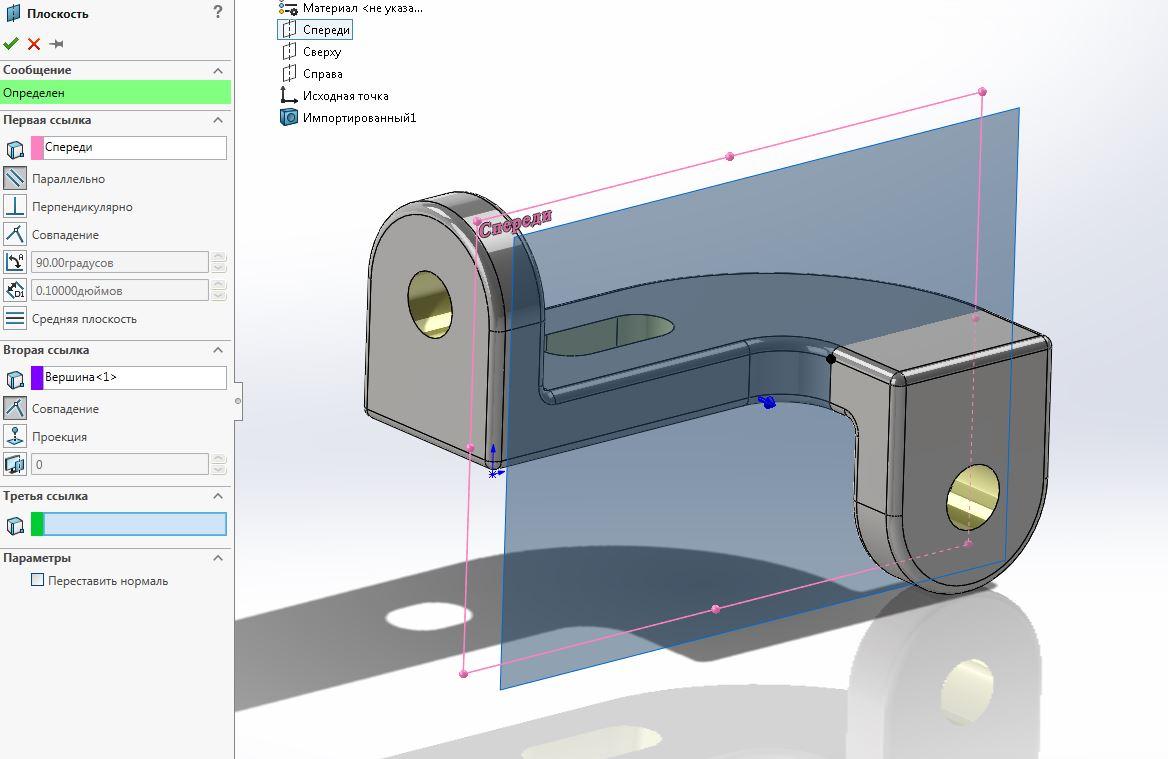 Работа создание 3d модели в solidworks денис харьков