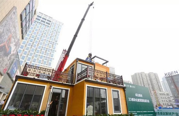 zhuoda-unveils-two-story-3d-printed-module-villas-being-built-in-less-than-three-hours-11.jpg