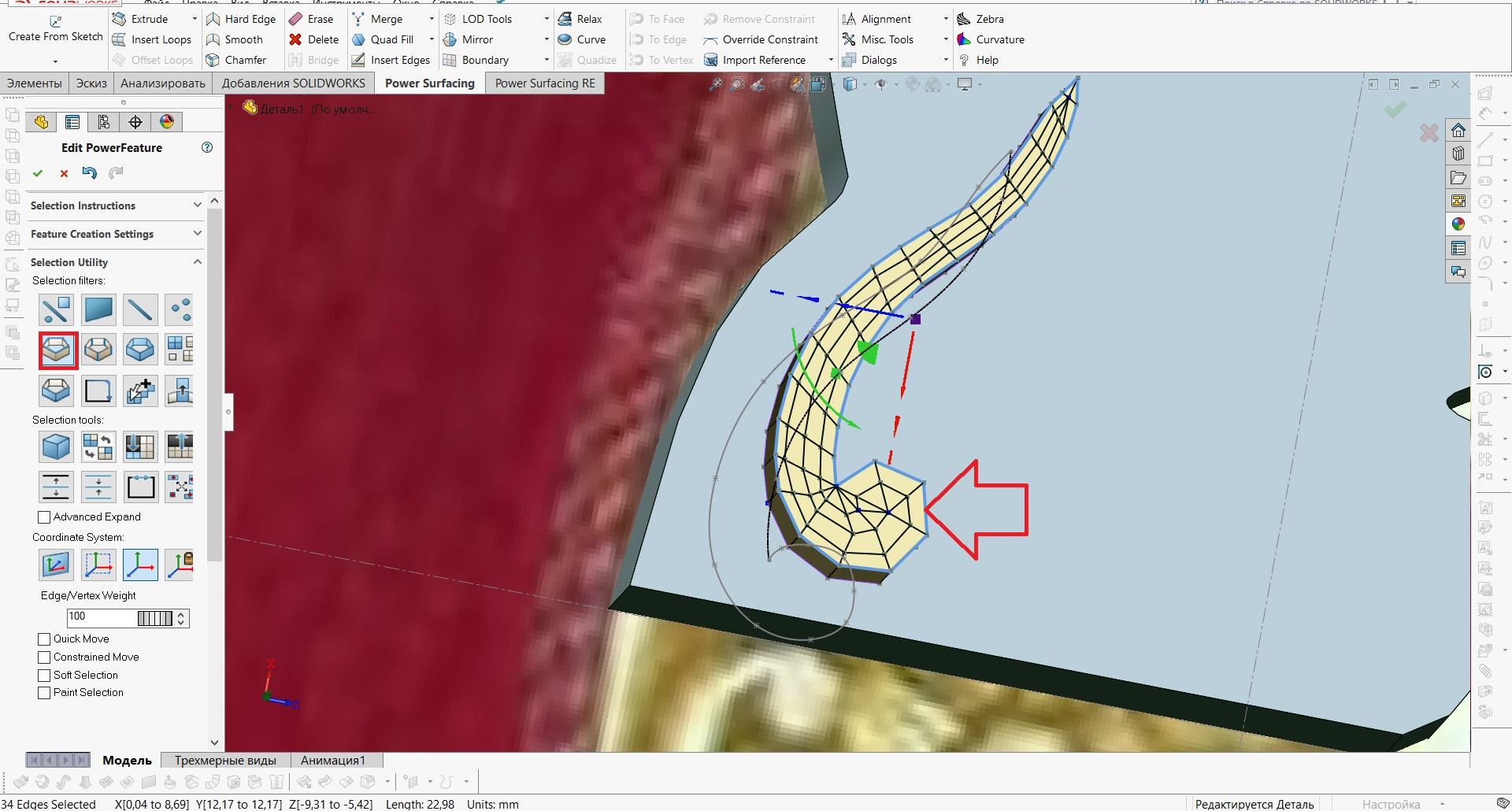 Power Surfacing For Solidwork 2013 Torrent - On Feet Nation