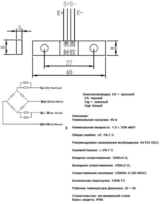 weight-sensor-load-cell-New-
