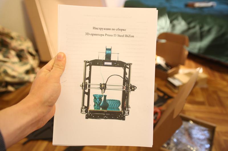 инструкция по сборке Prusa I3 Steel - фото 8