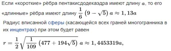 67d721adac513c1e19eb0339ba00d677.jpg