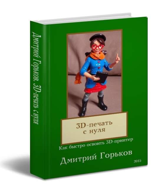 book31.JPG