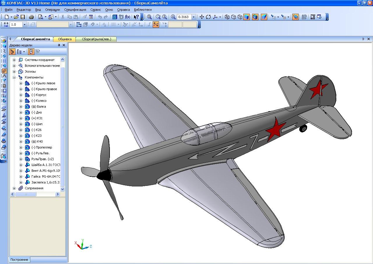 solidworks 3d модели лодок