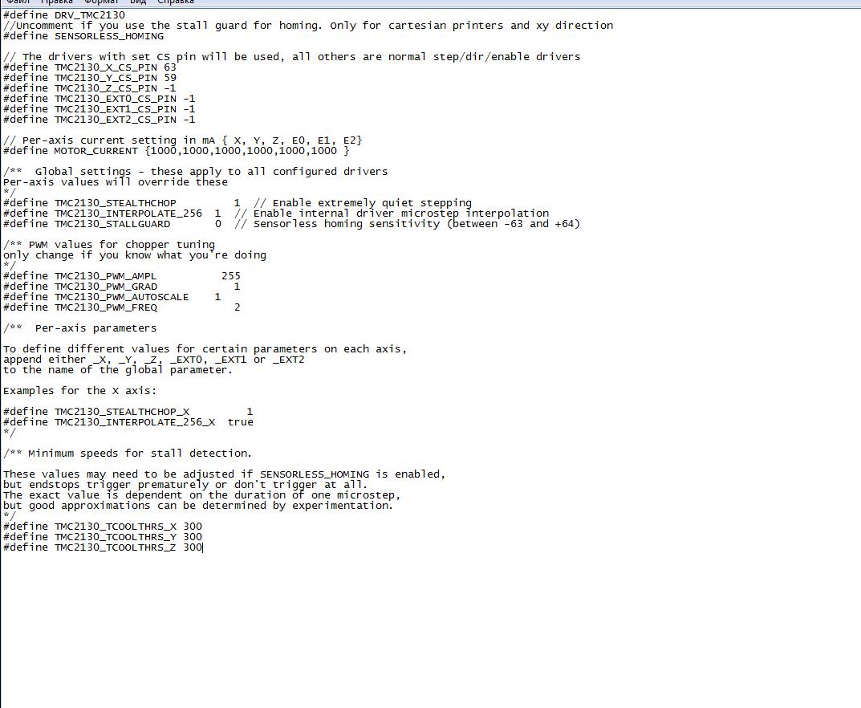настройка без концевиков tmc2130 в Repetier-Firmware