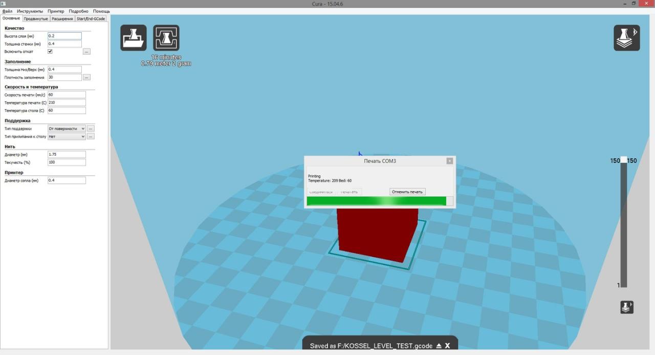 Марлин 2 0 для Anycubic Kossel Pulley (младшая модель) с