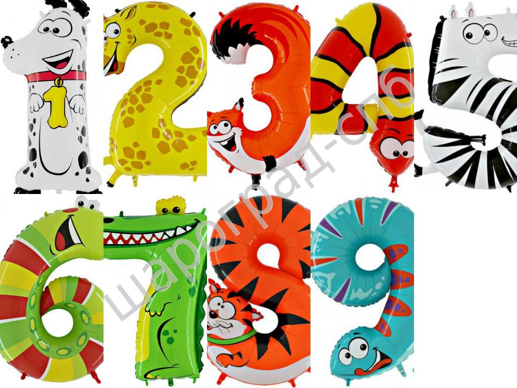 Смешные картинки цифры для детей от 1 до 10, картинки совершеннолетие