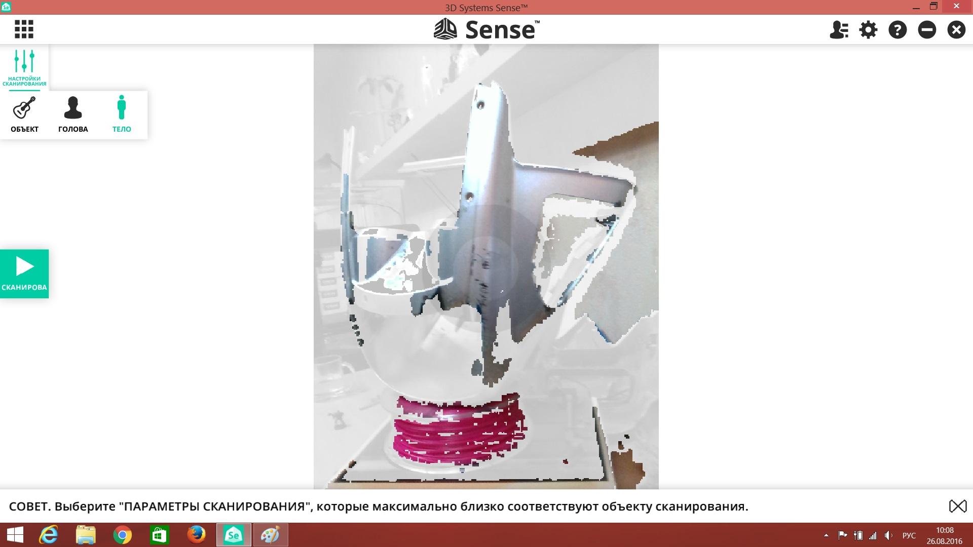 Как сделан сканер