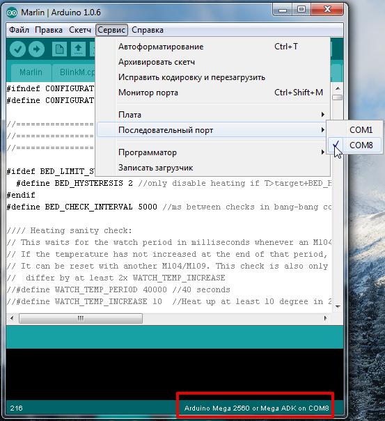 Marlin _ Arduino 1.0.6