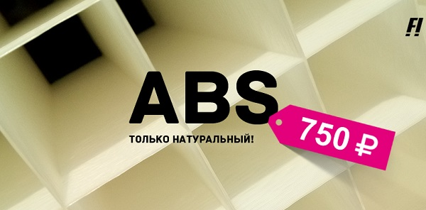 f26ff36d9ffc6f8f0eec834a84ba9470.jpg