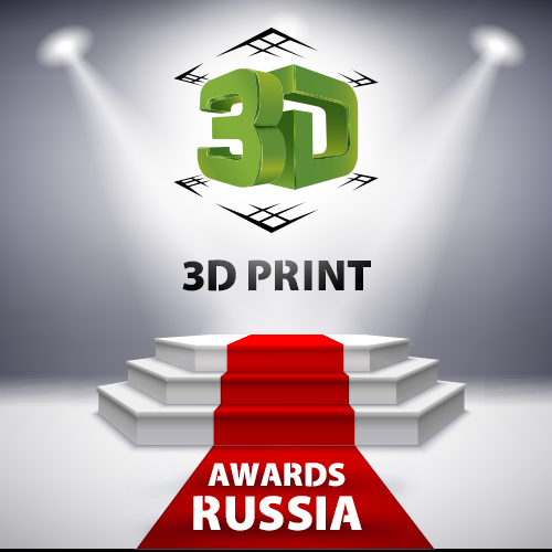 3d_print_awards.png