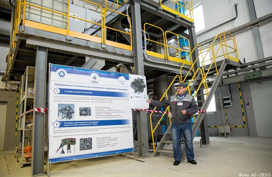 Запущено производство металлических порошков для 3D-принтеров