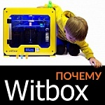 Witbox_Russia