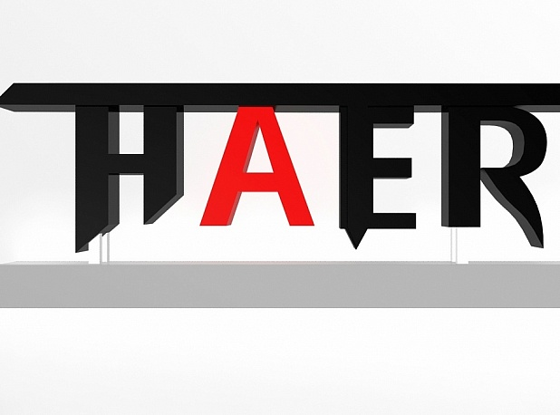 """Hater"" Logotype stand"