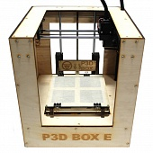 P3D BOX II E series