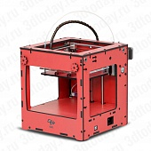 BS01 Mini PLA