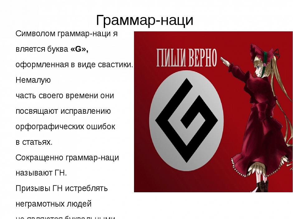 an analysis of nazi rule Harvest of despair: life and death in ukraine under nazi rule berkhoff has presented the most detailed analysis of an eastern european population under nazi rule.