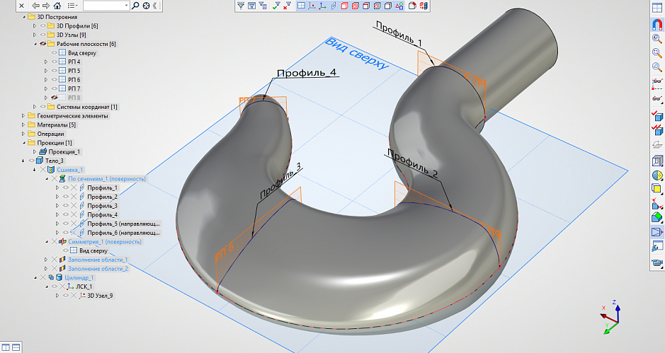 Создание 3D модели крюка подъёмного устройства в T-FLEX CAD 15 Учебная  версия e489be5a66707