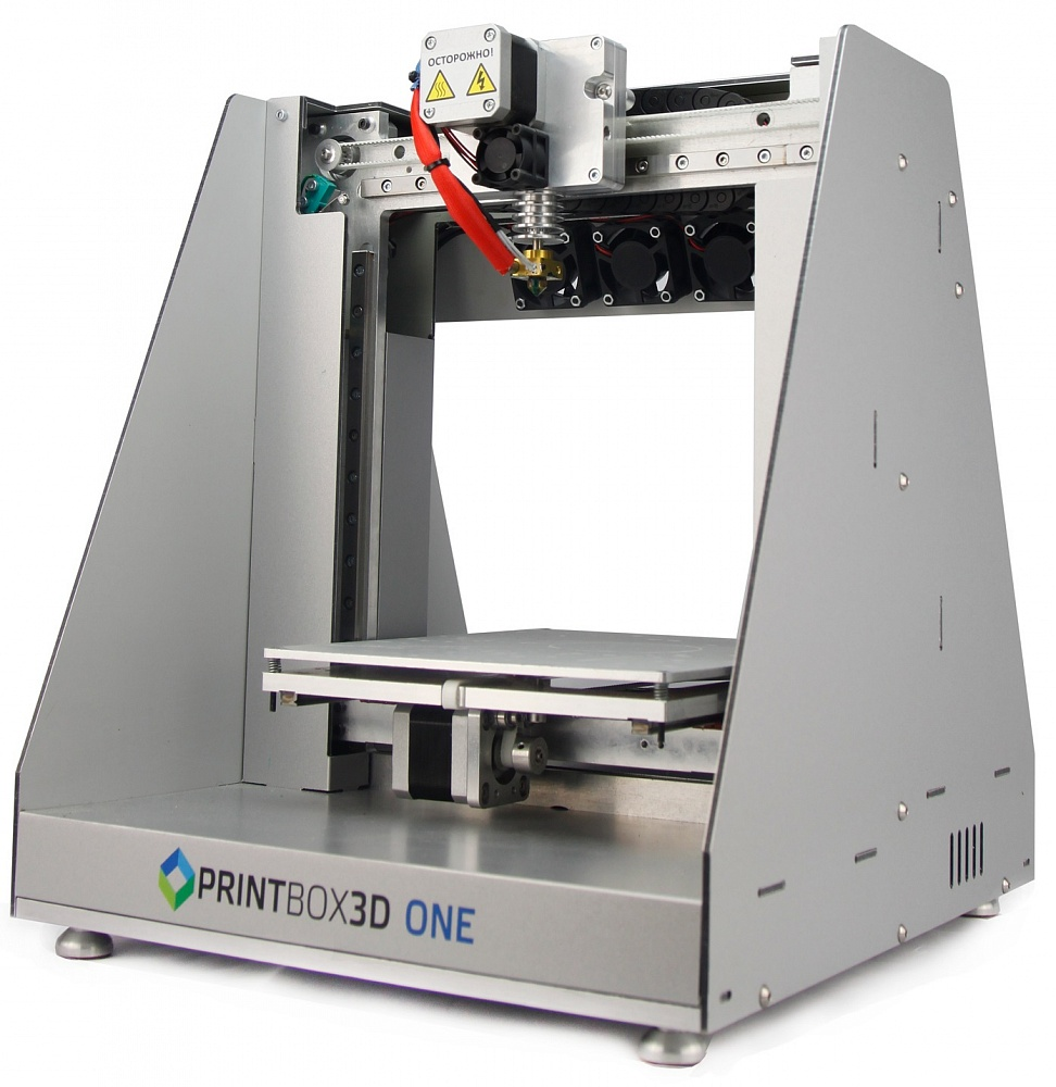 printer technologies Hp's jet fusion 3d printer allows businesses to reinvent prototypes and functional parts while delivering quality output at half the cost connect with us now to learn more.